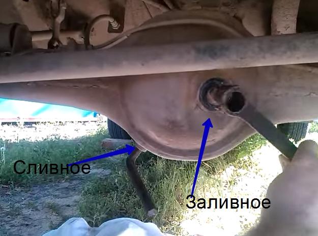 замена масла в редукторе ВАЗ 2106