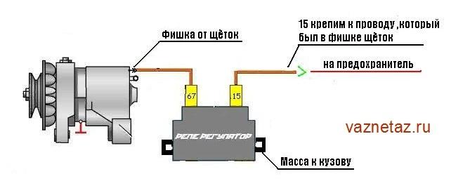 Схема подключения внешнего реле генератора ВАЗ